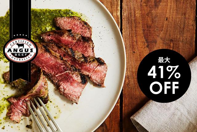 Australian angus beef