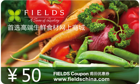 Fields 50元電子優惠券