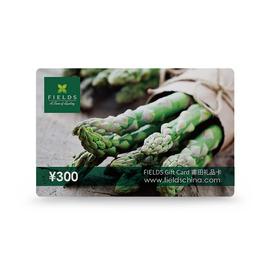 FIELDS 300元禮品卡