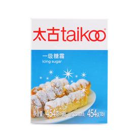 太古 一級糖霜 454g