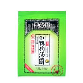 Gangyagou Ningbo Durian Glutinous Rice Balls