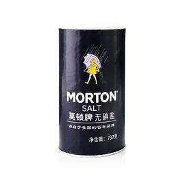 莫頓牌 精制鹽(未加碘)737g