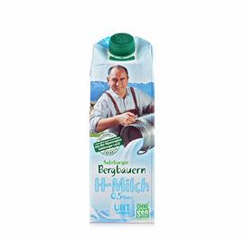 薩爾茨堡 脫脂牛奶  1升