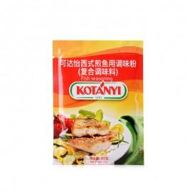 可达怡西式煎鱼用调味粉(复合调味粉) 31克