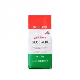 增田 低筋小麦粉1kg