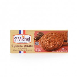 圣米希爾 巧克力味黃油曲奇餅干 150g