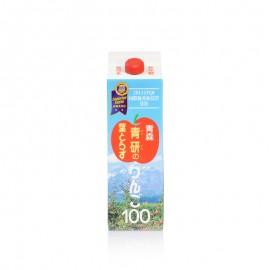 青研のリンゴジュース(ストレートジュース)
