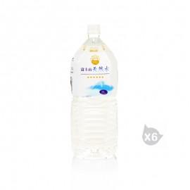 富士山 天然水 2L×6本