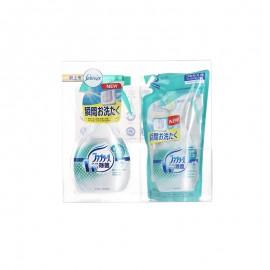 FEBREZE 织物去味除菌剂套装 高效除菌型