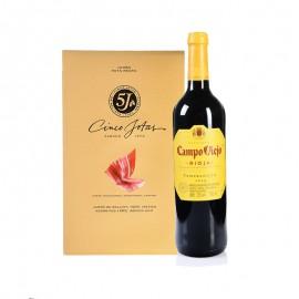 味觉极致之 5J西班牙伊比利亚去骨火腿(后腿)& 西班牙里奥哈干红葡萄酒