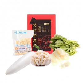 冬日滋养羊肉汤锅(2-3人)