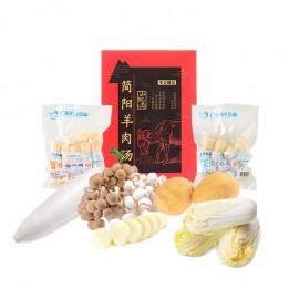 冬日滋养羊肉汤锅(4-6人)