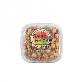 安播食芽 混合萌芽豆