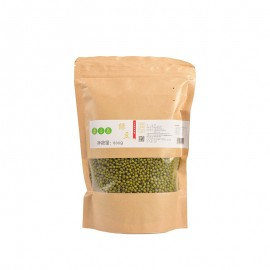 Dried Green Soy Beans