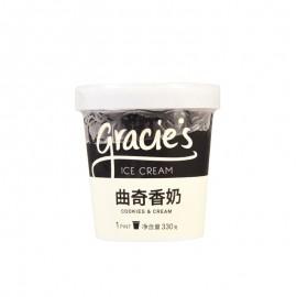 格喜曲奇香奶冰淇淋 330g