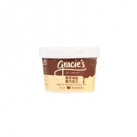 格喜麦芽海盐黑巧克力冰淇淋 85g