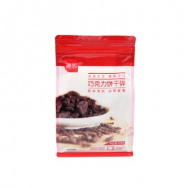 Zhanyi Chocolate Cookie Crumbles