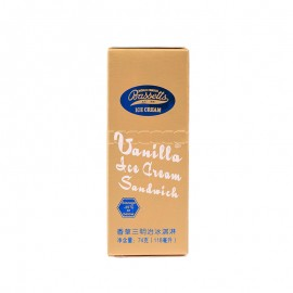 Bassetts バニラアイス・サンドイッチ