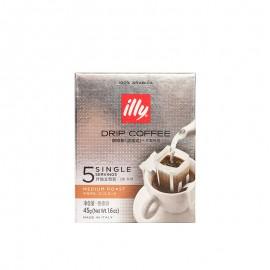 意利illy 濾掛咖啡粉(中度烘焙)45g