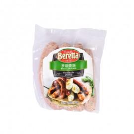 Beretta 羅勒香腸