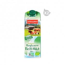 薩爾茨堡 全脂有機純牛奶 1升*2