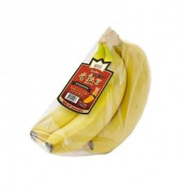 Sumifru 苏米富香熟王高海拔栽培香蕉
