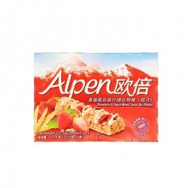 歐倍草莓酸乳味什錦谷物棒27.5g*5