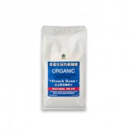 愛伲莊園 有機法式烘焙咖啡豆 500g