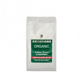 愛伲莊園 有機意式拼配烘焙咖啡豆 500g