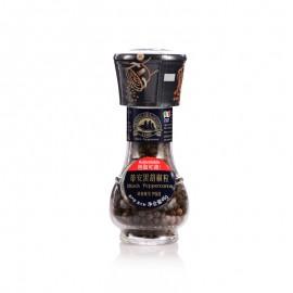 蒂安 黑胡椒粒(研磨瓶裝)46g