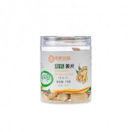 佰家珍品 有機姜片 70g