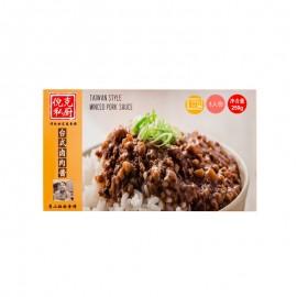 倪克私廚 臺式鹵肉醬