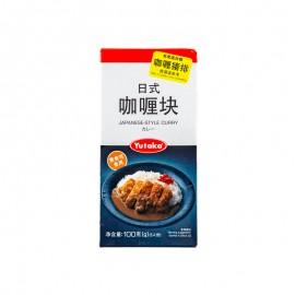 Yutaka 日式咖喱塊(微辣)100g